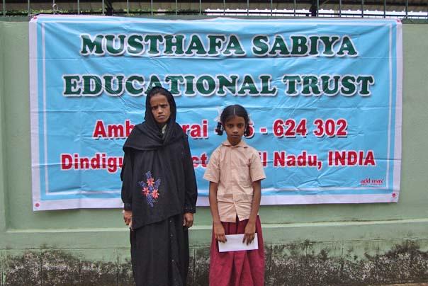 MSET Educational support to undeprivileged girls/boys&childrens in Tamilnadu